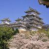 みんなのトレンド 3月25日『姫路城』