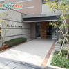 エイリックスタイルフィール箱崎公園|福岡市 東区 マンション 売却