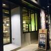 名古屋のベルギービール専門店「BEER BOUTIQUE KIYA  」
