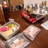 【虎鍋が自宅に】夏だ!火鍋だ!五反田ファイヤーホール4000で火鍋を鍋ごと持ち帰りがヤバかった。