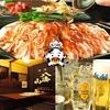 【オススメ5店】南郷・新札幌 白石・厚別・清田(北海道)にあるホルモンが人気のお店