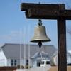 海賓館と鐘