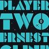 『レディプレ』原作第二弾、相変わらずの80年代全開、日本推しは前作より控え目『Ready Player Two』(by Earnest Cline)