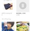 Takujiro's Life