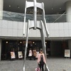 東京オペラシティでコンサートを観に☆*:.。. o(≧▽≦)o .。.:*☆