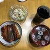 食べログ:回転すし、学食などの食べ歩き日誌、食べることは楽しい・・