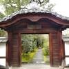 【京都】【御朱印】『圓徳院(高台寺塔頭)』に行ってきました。 円徳院 京都旅行 京都観光 御朱印集め