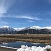 【大町・白馬】晴天の週末、暖かくて春みたいでした。もうストップ雪だよー(悲)