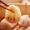 【日本にもあるよ❤︎】ミシュランスターの台湾料理店「鼎泰豊Din Tai Fung」が美味すぎて大好きなのです!