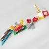 レゴ:ハサミ、からくり箱、新幹線、歯ブラシセットの作り方 LEGOクラシック10698だけで作ったよ (オリジナル説明書)