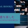 スティーブン・キング『任務の終わり 上・下』文春文庫