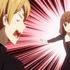 6-2:伊井野ミコを笑わせたい「かぐや様は告らせたい?」2期6話【全セリフ英語訳】