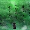 漂泊の俳人・種田山頭火の俳句とその人生
