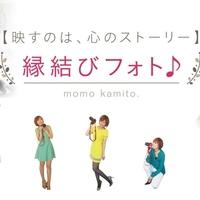【maison de momo通信が発行されました(^^)】