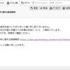 【報告履歴】2020年2月13(木)マネオマーケットのメール