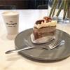 洗練された空間で癒しのキャロットケーキを*(The Wokers coffee @池尻大橋)