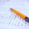 4月から社会人!シンプル&管理しやすい家計簿をつくった