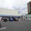 東京西部のサイクリストの一大拠点「矢野口」