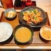 【土鍋で炊いた白米をたらふく食べる!】土鍋炊きごはん なかよし☆