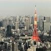 「東京タワー」はいつできた?高さは何メートル?3との関係!?