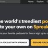 【プレゼン】podcastサービス「Spreaker」をみんなに使ってほしいから、マニュアル載せてみる