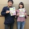 サックス&トランペット試奏会2018春〜点検調整会の予約について〜