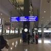 香港国際空港 から  重慶大厦 への行き方