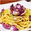 トレビスと牡蠣のオイル漬けのスパゲッティ
