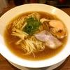 【今週のラーメン2777】 麺バカ息子 (東京・京急蒲田) 醤油らー麺 〜バカでは無く、賢くなって帰ってきた醤油そば