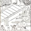 「本当はひどかった昔の日本ー古典文学で知るしたたかな日本人ー/著 大塚ひかり」
