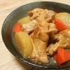 簡単!!鶏手羽元と大根のうま煮の作り方/レシピ