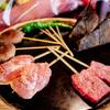 高尾のいろり炭火焼料理「うかい鳥山」いろり炭火焼きと日本庭園を楽しむ記念日ランチ