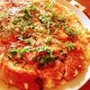 チーズが美味しいピザ風フレンチトーストとLIMIAレシピ記事更新のお知らせ
