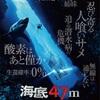 最近観た映画まとめ7