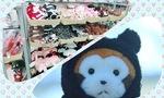 Dear Bearの西武池袋本店「Bear Labo」で可愛いぬいぐるみの服買った♥