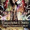 オカダvsオメガを『ワールドプロレスリング』で見ての感想「今後の新日本は『四天王プロレス』化する!?」