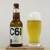 月夜野クラフトビール 「上越線ビール」