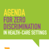 『保健医療分野の差別ゼロに向けた課題』 UNAIDS