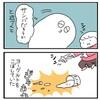 【四コマ2本】ダンス!