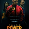 プロジェクト・パワー Project Power