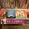 【ウクレレ】勝誠二さんの楽譜集めました!
