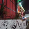コスタリカのオタクが集まる日本食レストランCasa Manga