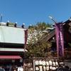 口コミ通り、東京大神宮のご利益はあるのか?