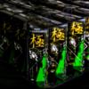 【RYUGI】山田祐五さん・オニちゃん使用の最強ブレード付きアラバマリグ「R-ヴァンガード極」出荷!通販有!