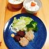 2020/12/02 今日の夕食