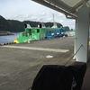 伊豆大島一周 輪行旅行