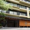 【富山旅行記09】旅館「サン柳亭」宿泊レポ 部屋食ができて子連れに便利