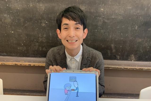 『大家さんと僕』の矢部太郎さんに教えてもらう、人との関係に悩む二十代に贈るマンガ【気になるあの人のオススメ】
