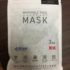 今更エアリズムマスク買いました。冬に着けたい一品です。そりゃ夏に着けたら暑いわ!って思いました。