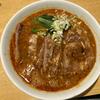 排骨担々五ノ井で排骨担々麺(神保町)
